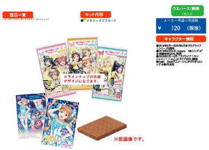 【已截訂】Bandai LoveLive ! Sun Shine !! Waffers vol.7 [原盒20入]