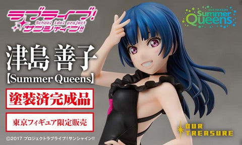 【已截訂】Our Treasure Love Live! Sunshine!! Yoshiko Tsushima Summer Queens Tokyo Limited 1/8 PVC Figure