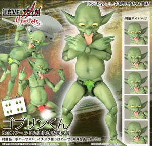 【已截訂】Skytube Love Monsters Goblin-kun Action Figure R18