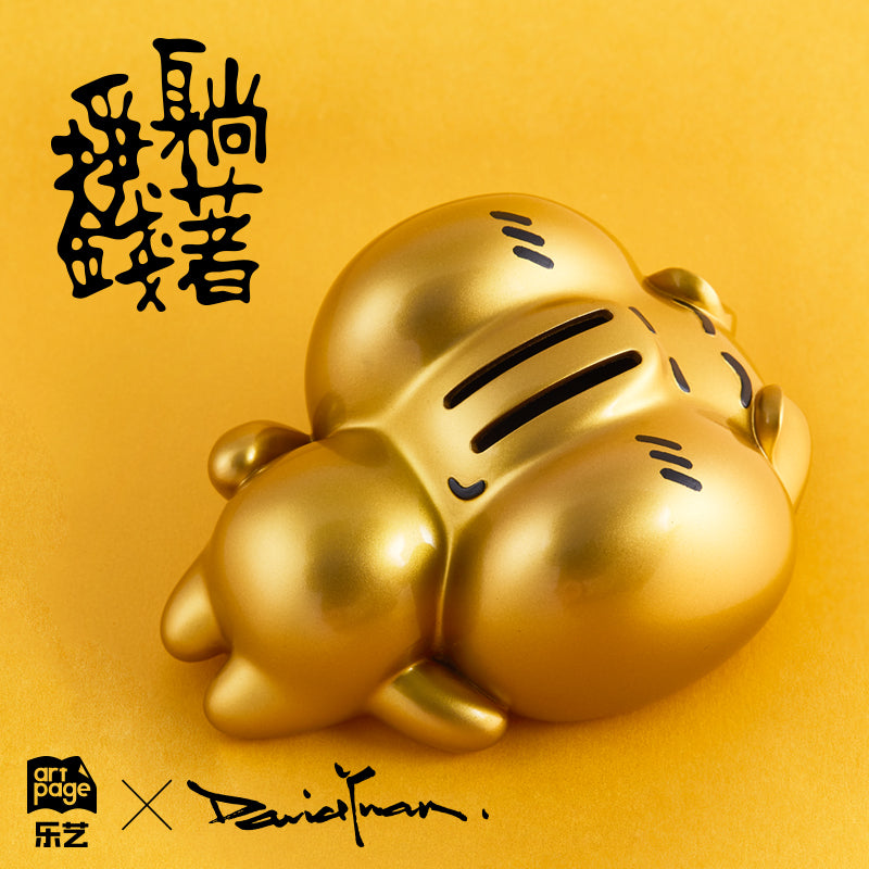 【已截訂】MADology Lucky Piggy Rich Golden Rich Figure