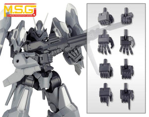 【已截訂】Kotobukiya M.S.G HAND UNIT NORMAL HAND 2020