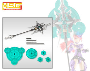【已截訂】Kotobukiya M.S.G Heavy Weapon Unit 24 Alnair rod Non Scale Plastic Model Kit