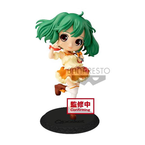 【已截訂】Banpresto MACROSS F Q POSKET-RANKA LEE-(VER.A) PVC Figure