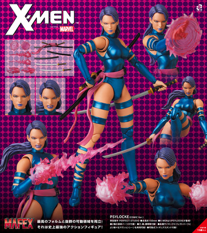 【預訂日期至28-Nov-20】Medicom Toy MAFEX X-Men Psylocke (Comic Ver.)  Action Figure