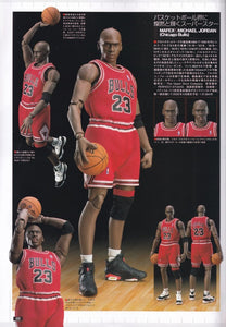【預訂-數量有限,額滿即止】 Medicom Toy MAFEX MICHAEL JORDAN(Chicago Bulls) Action Figure
