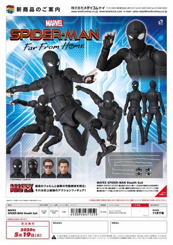 【已截訂】MEDICOM TOY MAFEX SPIDER-MAN Stealth Suit Action Figure