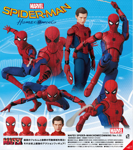 【預訂日期至26-Jun-19】MEDICOM TOY MAFEX Spider-Man Homecoming Spider-man (HOMECOMING Ver. 1.5) Action Figure