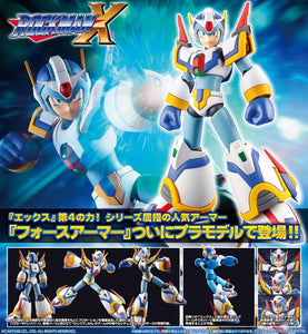 【已截訂】Kotobukiya MEGA MAN X FORCE ARMOR - X 1/12 Plastic Model Kit(模型)