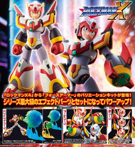 【預訂日期至19-Feb-21】Kotobukiya MEGA MAN X FORCE ARMOR RISING FIRE VER. 1/12 Plastic Model Kit [模型]