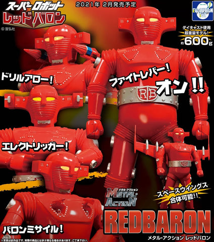 【預訂日期至04-Dec-20】Evolution Toy METAL ACTION REDBARON Action Figure