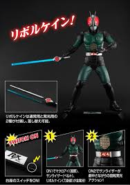 Ultimate Article Kamen Rider Black RX PVC Figure | UA 幪面超人BLACK RX | MegaHouse【現貨】(最後一件)