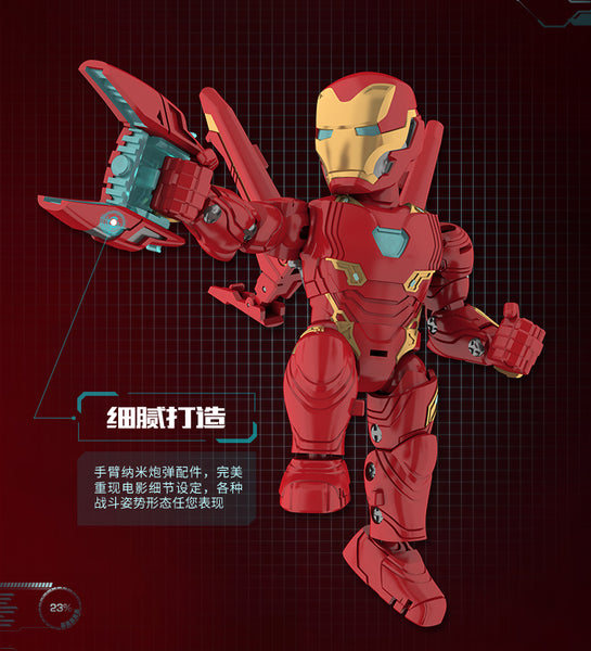 【預訂日期至30-Jul-19】52Toys Mega Box Mark 50 Figure