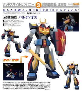 【預訂日期至13-Nov-20】Good Smile Company MODEROID Baldios Model Kits (模型)