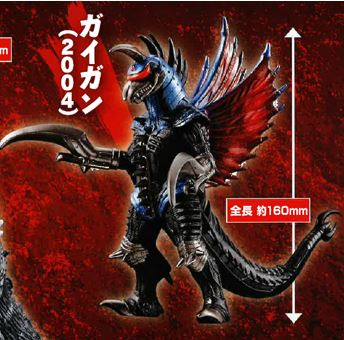 【已截訂】Bandai MOVIE MONSTER SEIRES GIGAN 2004 PVC Figure