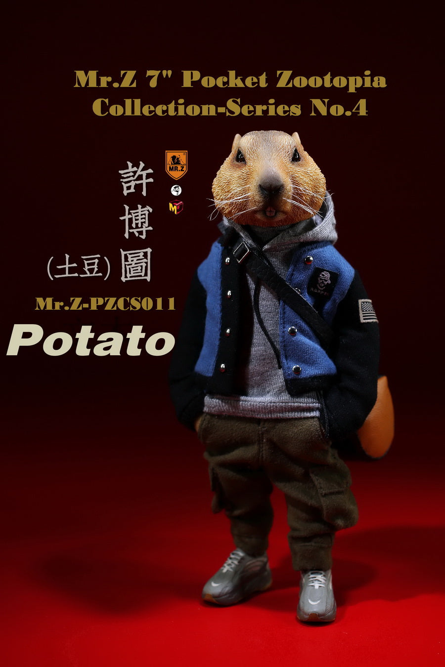 【已截訂】MR.Z Pocket Zootopia Collection-Series No.4 PZCS011 Action Figure
