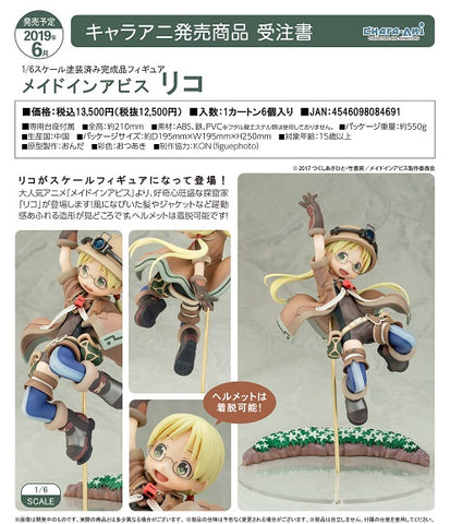 【已截訂】chara-ani Made in Abyss Riko 1/6 PVC Figure