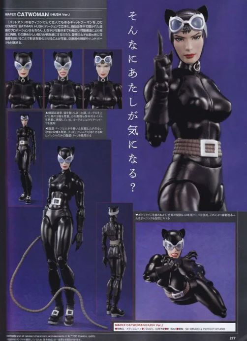 【已截訂】Medicom Toy Mafex No.123 Catwoman (HUSH Ver.) Action Figure