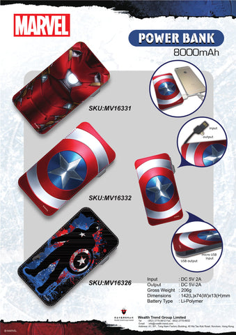【特價--需預訂】Disney Marvel Power Bank 8000mAh