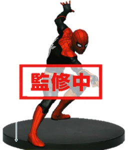 【已截訂】Banpresto Marvel Figure - Spider-Man Far From Home PVC Figure