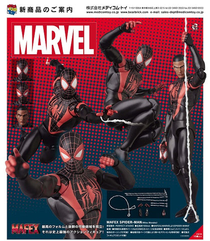 【已截訂】MEDICOM TOY Marvel Mafex No.092 Spider-Man (Miles Morales) Action Figure