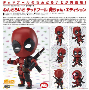 【已截訂】GSC Good Smile Company Nendoroid No.662 Marvel Deadpool Orechan Edition [再販]