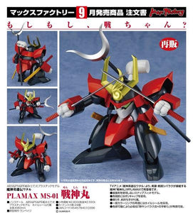 PLAMAX Mashin Hero Wataru MS-01 Senjinmaru Model Kits | 魔神英雄傳模型 | Max Factory【現貨】