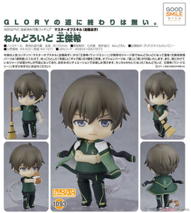 【已截訂】Good Smile Arts Shanghai Nendoroid No.1093 Master of Skill Wang Jiexi [不連特典]