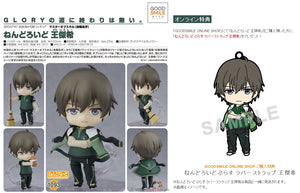 【已截訂】Good Smile Arts Shanghai Nendoroid No.1093SP Master of Skill Wang Jiexi With SP [連特典]