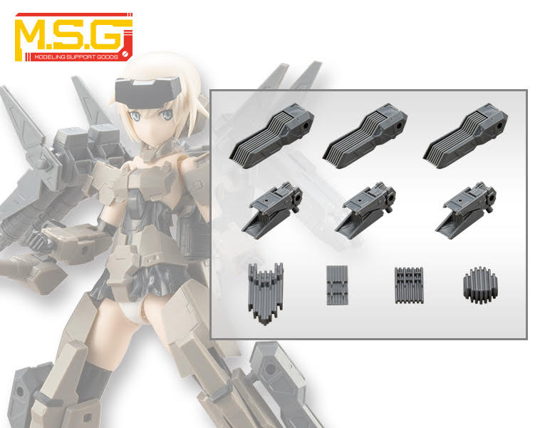 【已截訂】Kotobukiya M.S.G. Mecha Supply 13 Radiate Fin A Plastic Model
