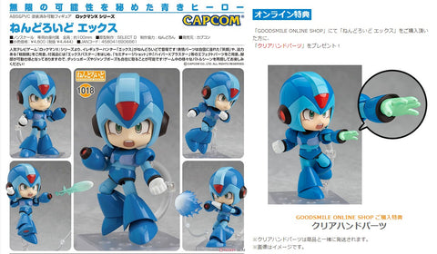 【已截訂】GSC Good Smile Company Nendoroid No.1018SP Mega Man Mega Man X With SP [連特典]