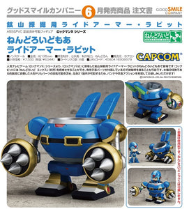【 已截訂】GSC Good Smile Company Mega Man Nendoroid More Rabbit Ride Armor