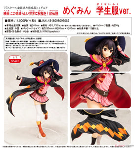 【預訂日期至05-Oct-19】chara-ani Megumin School Uniform Ver. 1/7 PVC Figure