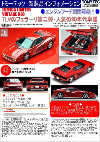 【預訂日期至21-May-2019】Tomytec Minicar TLV-NEO Ferrari 512TR (Red) 1/64 Die Cast Car