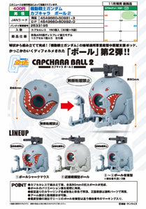 【預訂日期至09-Aug-20】Bandai Mobile Suit Gundam Capchara Ball 2  (全5種)