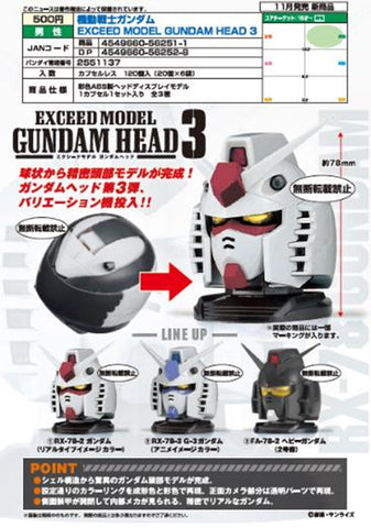 【預訂日期至09-Aug-20】Bandai Mobile Suit Gundam EXCEED MODEL GUNDAM HEAD 3 (全3種)