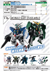 【預訂日期至07-Jul-20】Bandai Mobile Suit Gundam Mobile Suit Ensemble 15 [全5種]