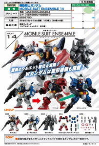Mobile Suit Ensemble 14 | 高達扭蛋 | Bandai【現貨】(全5種)