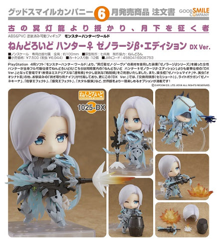 【已截訂】GSC Good Smile Company Nendoroid No.1025DX Monster Hunter Hunter Female Xeno`jiiva Beta Armor Edition DX Ver.