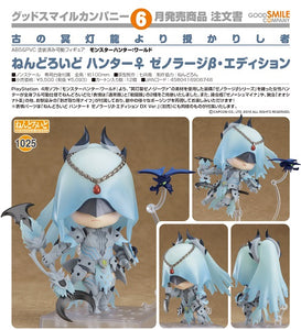 【已截訂】GSC Good Smile Company Nendoroid No.1025 Monster Hunter Hunter Female Xeno`jiiva Beta Armor Edition