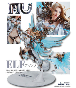 【預訂日期至17-Nov-19】Vertex Mu Online - Elf 1/7 PVC Figure