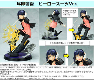 【已截訂】Bellfine My Hero Academia Jiro Kyoka Hero Suit Ver. 1/8 PVC Figure [再販]