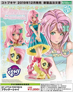 【預訂日期至23-Aug-19】Kotobukiya My Little Pony Bishoujo Flutter Shy 1/7 PVC Figure