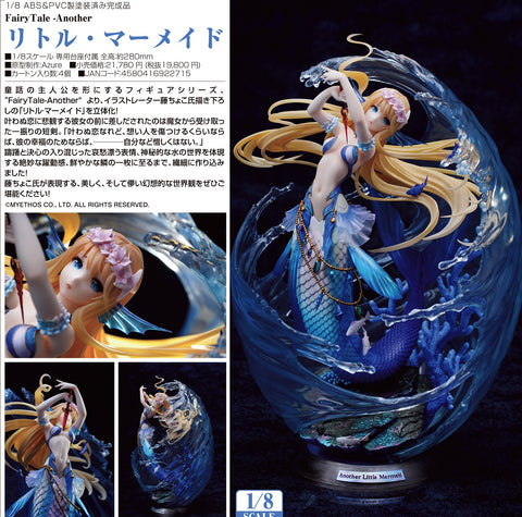【已截訂】Myethos Little Mermaid 1/8 PVC Figure