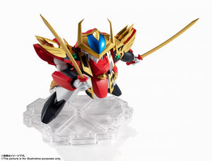 【已截訂】Bandai NXEDGE STYLE [MASHIN UNIT] Ryusenmaru Action Figure