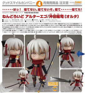 【預訂日期至23-Oct-20】Good Smile Company Nendoroid Alter Ego Okita Souji (Alter) Action Figure