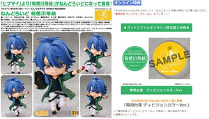 【預訂日期至18-Apr-20】FREEing Nendoroid No.1316SP Arisugawa Daisu SP Ver. Action Figure [連特典]