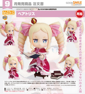 【預訂日期至12-Mar-21】Good Smile Company Nendoroid No.861 Beatrice Action Figure [再販]