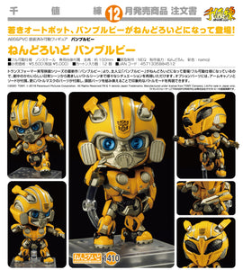 【預訂日期至28-Aug-20】Sentinel Nendoroid Bumblebee Action Figure