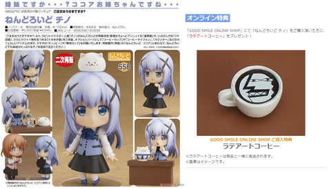 【預訂日期至18-Apr-20】Good Smile Company Nendoroid No.558SP Chino SP Ver. Action Figure [再販] [連特典]