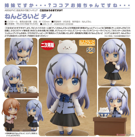 【預訂日期至18-Apr-20】Good Smile Company Nendoroid No.558 Chino Action Figure [再販]